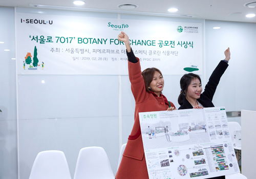 Lauréats Botany for Change 2019 - Seoul